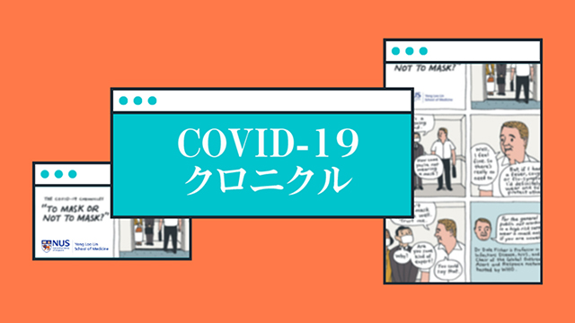 COVIDChronicles_header