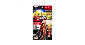 ピップ(スリムウォーク)http://www.slimwalk.com/lineup